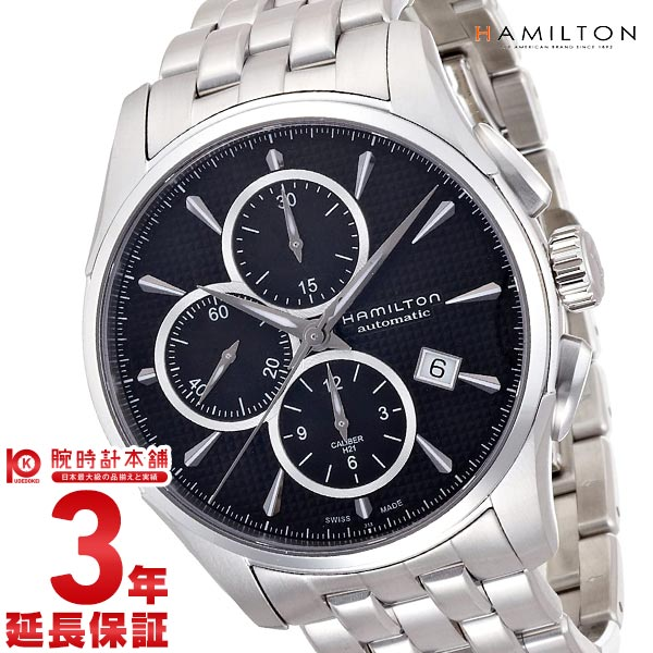 ハミルトン HAMILTON ジャズマスターオートクロノ H32596131 メンズ腕時計 時計