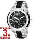 アルマーニエクスチェンジ ARMANIEXCHANGE AX1214 海外輸入品 メンズ 腕時計 時計