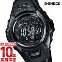 カシオ Gショック G-SHOCK ソーラー電波 MTG-M900BD-1JF メンズ腕時計 時計(予約受付中)