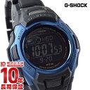 カシオ Gショック G-SHOCK MT-G 世界6局対応 ソーラー電波 MTG-M900BD-2JF 正規品 メンズ 腕時計 時計