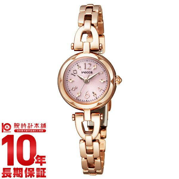 シチズン ウィッカ wicca ソーラーテック KF2-561-91 レディース腕時計 時計【あす楽】