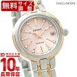 【セイコー ドルチェ&エクセリーヌ】 DOLCE&EXCELINE SWCW018 レディース 腕時計 時計 正規品