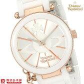 【ヴィヴィアンウエストウッド】 VivienneWestwood VV067RSWH レディース 腕時計 時計