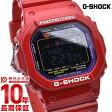 【カシオ Gショック】 G-SHOCK Gライド ソーラー電波 GWX-5600C-4JF メンズ 腕時計 時計 正規品 (予約受付中)(予約受付中)