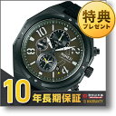 セイコー ワイアード SEIKO WIRED AGAV079 メンズ 腕時計 ブラウン 福士蒼汰イメージキャラクター #107241【あす楽】