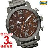 フォッシル FOSSIL ネイト JR1355 メンズ腕時計 時計