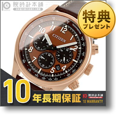 CITIZENCOLLECTION ソーラー CA4003-02X