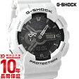 カシオ Gショック G-SHOCK GA-110GW-7AJF メンズ 腕時計 時計(予約受付中)