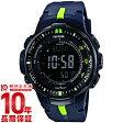 カシオ プロトレック PROTRECK 電波ソーラー タフソーラー PRW-3000-2JF メンズ 腕時計 時計(予約受付中)