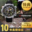 シチズン プロマスター PROMASTER エコドライブ BN4021-02E メンズ【あす楽】