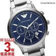 エンポリオアルマーニ EMPORIOARMANI クラシックコレクション クロノグラフ AR2448 メンズ 腕時計 時計【あす楽】