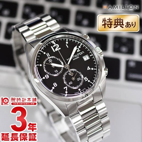 ハミルトン HAMILTON カーキ パイロット KHAKI PILOT H76512133 メンズ 腕時計 #108186