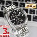ハミルトン カーキ HAMILTON パイロット H76512133 メンズ腕時計 時計