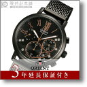オリエントORIENTハッピーストリームコレクションクロノグラフWV0071TWレディース腕時計#108198【楽ギフ_包装選択】