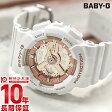 カシオ ベビーG BABY-G BA-110-7A1JF レディース腕時計 時計(予約受付中)