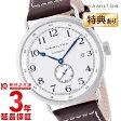 ハミルトン カーキ HAMILTON ネイビーパイオニア H78465553 メンズ腕時計 時計