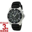 セイコー 逆輸入モデル SEIKO 200m防水 キネティック SKA371P2 [海外輸入品] メンズ 腕時計 時計