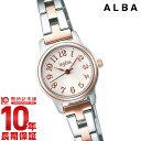 【ポイント6倍】セイコー アルバ ALBA アンジェーヌ AHJK418 正規品 レディース 腕時計 時計【あす楽】