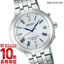 セイコー スピリット SPIRIT ソーラー電波 SBTM183 メンズ腕時計 時計【あす楽】