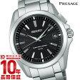 セイコー ブライツ BRIGHTZ ソーラー電波 SAGZ077 メンズ腕時計 時計