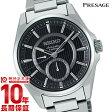 セイコー プレザージュ PRESAGE SARW009 メンズ 腕時計 時計