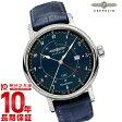 ツェッペリン ZEPPELIN ノルドスタン 75463 メンズ 腕時計 時計【きょうつく】