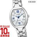 シチズン エクシード EXCEED ソーラー電波 ES8060-65W レディース腕時計 時計
