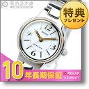 シチズン レグノ REGUNO ソーラー KH9-612-93 レディース腕時計 時計