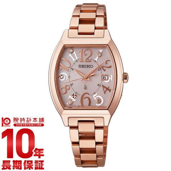 セイコー ルキア SEIKO LUKIA ソーラー電波 SSVW050 綾瀬はるかイメージキャラクター レディース 腕時計 ピンク #109920【きょうつく】