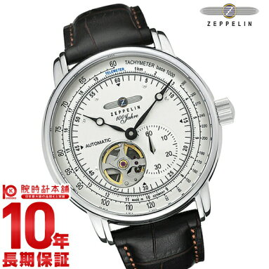 ZEPPELIN ツェッペリン100周年記念モデル 76621