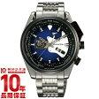 【オリエントスター】 ORIENT レトロフューチャー ギターモデル WZ0161DA メンズ 腕時計 時計 正規品