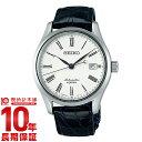 セイコー プレザージュ PRESAGE SARX019 メンズ腕時計 時計【あす楽】