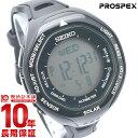 【ポイント10倍】セイコー プロスペックス PROSPEX アルピニスト ソーラー 100m防水 ブラック×ブラック SBEB001 [国内正規品] メンズ 腕時計 時計