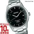 【セイコー スピリット】 SPIRIT ソーラー電波 SBTM211 メンズ 腕時計 時計 正規品