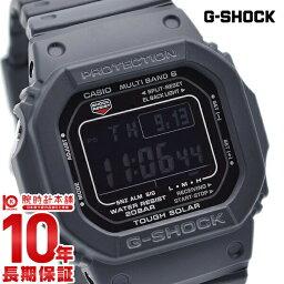 【店内最大ポイント37倍!30日限定】 カシオ Gショック G-SHOCK Multiband6 マルチバンド6 世界6局対応電波ソーラーウォッチ デジタル GW-M5610-1BJF [正規品] メンズ 腕時計 時計