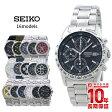 セイコー クロノグラフ SEIKO 海外逆輸入モデル SNDシリーズ全18種(正規品) メンズ腕時計