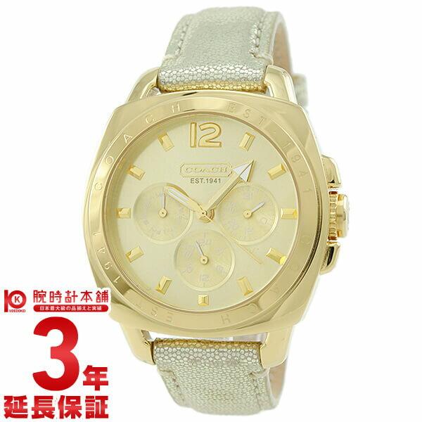 【本日ポイント最大24倍!】コーチ COACH 14501708 [海外輸入品] レディース 腕時計 時計