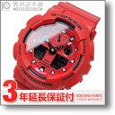 カシオ Gショック G-SHOCK アナデジモデル ワールドタイム GA-100C-4A メンズ 腕時計 時計
