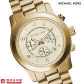 【マイケルコース】 MICHAELKORS クロノグラフ クロノグラフ MK8077 ユニセックス 腕時計 時計
