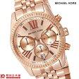 マイケルコース MICHAELKORS MK5569 レディース腕時計 時計