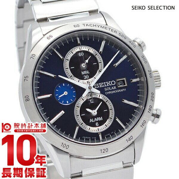 セイコー スピリット SPIRIT クロノグラフ ソーラー SBPY115 メンズ腕時計 時計【あす楽】