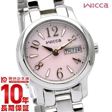 シチズン wicca ソーラーテック KH3-410-91