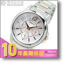 セイコー SEIKO ワイアードエフ WIREDf ソーラー AGED064 レディース ウォッチ 腕時計 #111277 正規品
