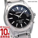 セイコーセレクション SEIKOSELECTION ソーラー電波 100m防水 SBTM217 メンズ 腕時計 時計