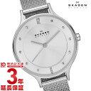 スカーゲン SKAGEN SKW2149 [海外輸入品] レディース 腕時計 時計【あす楽】