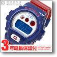 【カシオ Gショック】 G-SHOCK ブルー&レッドシリーズ DW-6900AC-2 メンズ 腕時計 時計