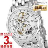 ハミルトン HAMILTON ジャズマスタービューマチックスケルトンレディ H32405111 レディース 腕時計 時計