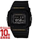 【ポイント3倍】カシオ Gショック G-SHOCK DW-D5500-1BJF メンズ 腕時計 時計(予約受付中)