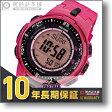 カシオ プロトレック PROTRECK 電波 PRW-3000-4BJF メンズ
