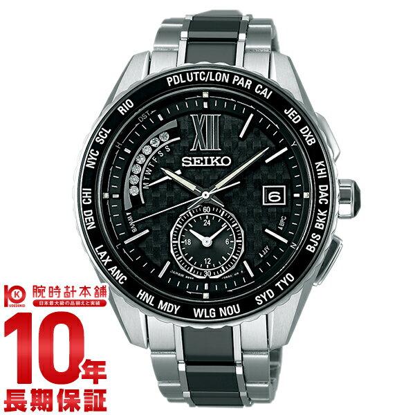 【時計ケースプレゼント】セイコー ブライツ ソーラー電波修正 SAGA173 メンズ #111718